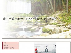 screenshot-youtube-pr640